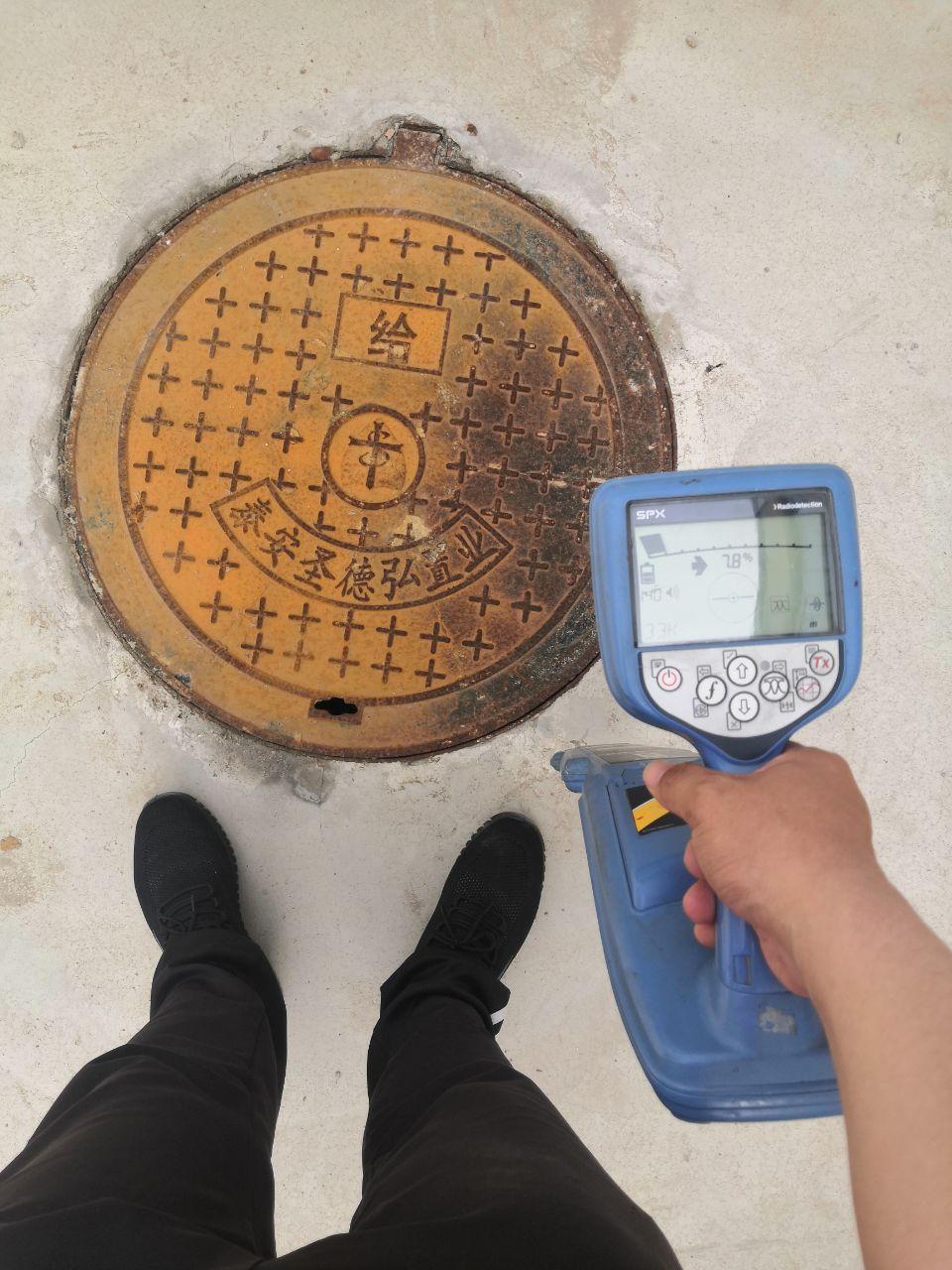 地下管线测量